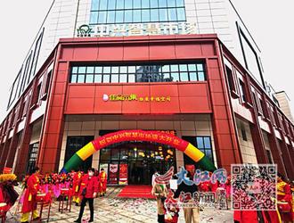 """南昌高新区首家""""五星级""""农贸市场上线"""
