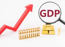 """2020年江西经济""""成绩单""""公布:GDP比上年增长3.8% 居全国第15位"""