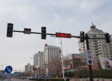 秦皇岛2020秋季项目集中开工活动举行