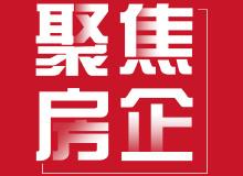 景瑞·江山悦 透明工厂匠心盛启,用品质为实力证言!