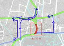 济南顺河高架这个路段,将分时段全封闭施工