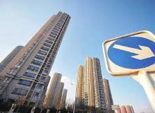住建部倪虹:要把发展保障性租赁住房列入重要议事日程