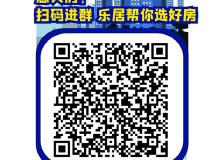 党晓龙与金茂总裁李从瑞座谈 涉国际医疗基地、体育新城高铁开发