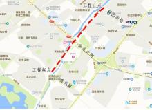 """""""飞跨""""徐东大街,武汉这条重要道路有新进展"""