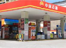 国内油价或遇年内第二次下调 加满一箱少花4.5元